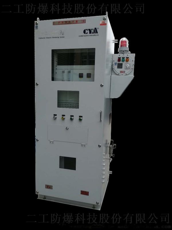 爆炸性可燃氣體防爆正壓型配電櫃二工防爆專業製造商