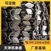 30鏟運機17.5-25加密方塊鍛造輪胎保護鏈
