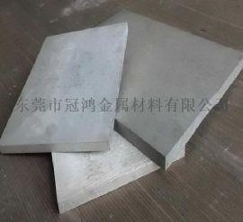 AZ80A镁合金 AZ80A镁板密度