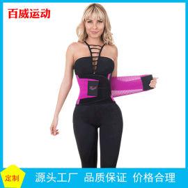 健身运动护腰带暴汗支撑腰带护腰束身腰带举重收腹带