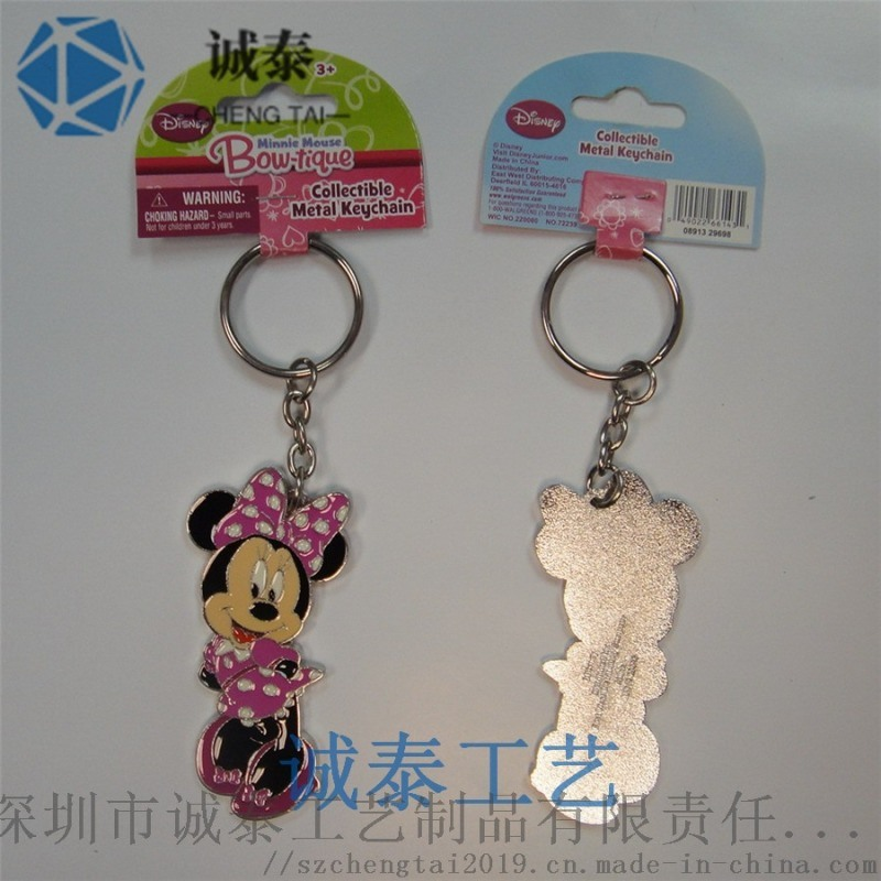 动漫钥匙扣定制精灵闪粉钥匙扣迪士尼钥匙圈厂家