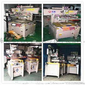 **回收半自动二手丝印机-全自动二手丝印机供应商