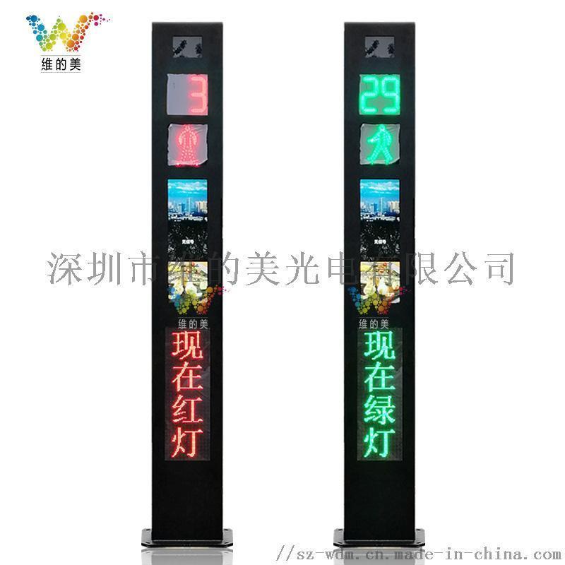 深圳工廠一體式LCD液晶顯示屏帶光帶的一體式人行燈