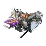 婴儿纸尿裤包装机HWBZ-350-1 包装封口机