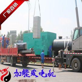 **大功率发电机 高原抗压韩国大宇柴油发电机