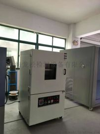 上海龙松LS-VHTC-210真空箱