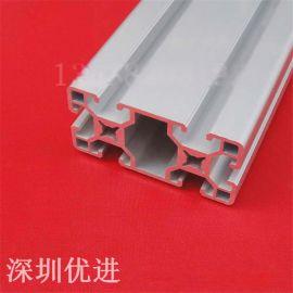 欧标工业铝型材4080 标准型流水框架组装 架铝合金  电泳 铝型材框架 工业型材