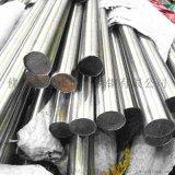 江门410不锈钢圆钢厂家,光面不锈钢圆钢规格齐全