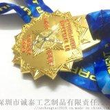 青海體育獎牌定製比賽紀念獎牌金屬獎牌生產