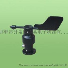 QS-FX-M 风向传感器 金属