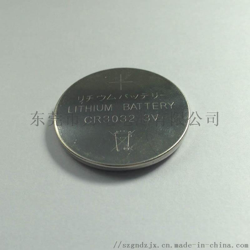 LIDEA電子標籤扣式鋰電池CR3032鈕釦電池