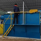 湖北仙桃养猪场气浮一体化污水处理设备 竹源厂家定制