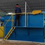 湖北仙桃養豬場氣浮一體化污水處理設備 竹源廠家定製