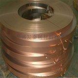 C5191耐磨磷铜板 高弹性磷铜带 磷铜线