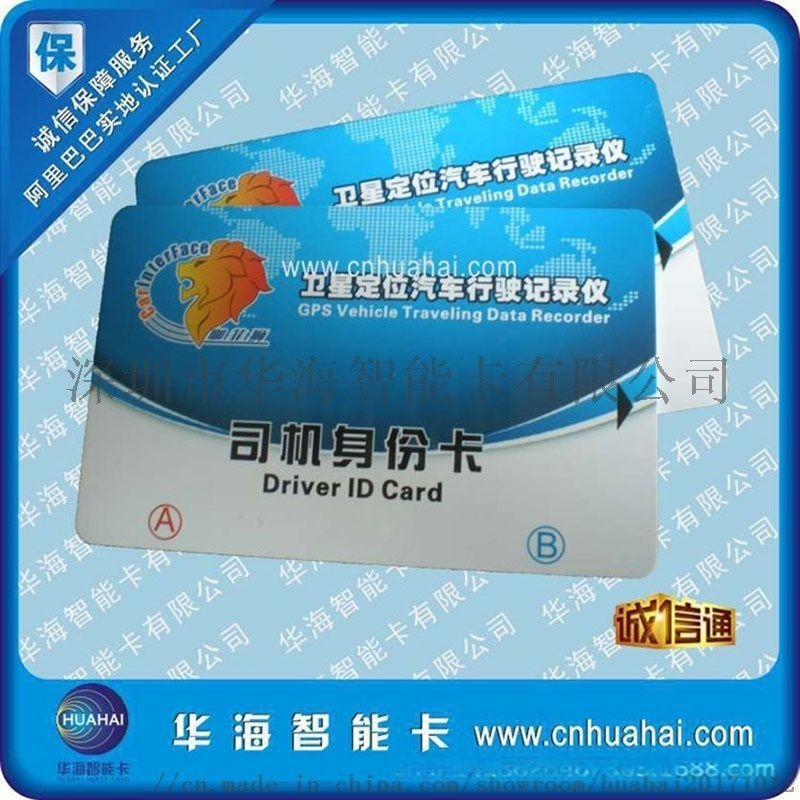 会员卡 金属质感 贵宾卡 pvc 磁条卡 定做