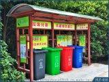 质量好的单位垃圾分类宣传栏哪个厂家报价低