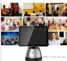 德州会议系统,德州远程会议软件免费使用
