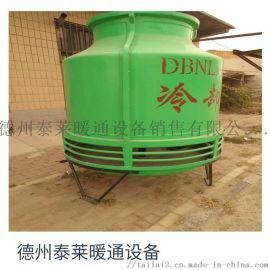 DBNL3玻璃钢冷却塔GBNL3方形逆流冷却塔