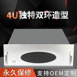 4U超短工控机箱300深ATX主板电源多硬盘机箱