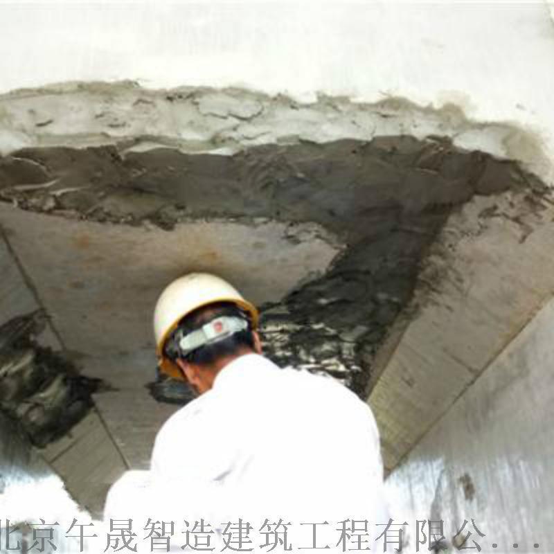 柱子底部破损环氧修补砂浆 张家口ECM环氧修补砂浆