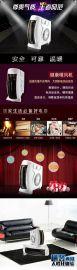 跑江湖地攤冬季熱銷家用冷熱雙用取暖器100元模式多少錢