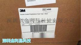 供应3M4496B,3M4492B胶带