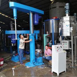 液体分散机  变频防爆分散机 乳胶漆分散机定制