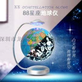 磁悬浮地球仪8寸地球仪