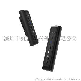 跨境爆款G29蓝牙音频接收器 蓝牙适配器