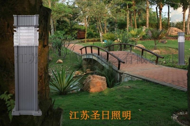 小区花园景观草坪灯2-9W