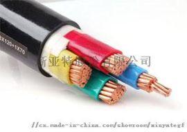 新亚特低压辐照交联聚乙烯绝缘电力电缆