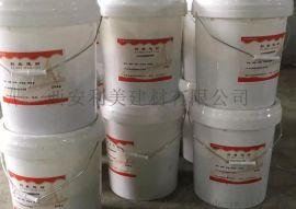 西安ECM环氧树脂胶泥厂家