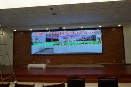会议室LED显示屏幕P2包安装质保3年