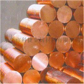 供应T2国标紫铜棒 环保六角棒大规格紫铜棒