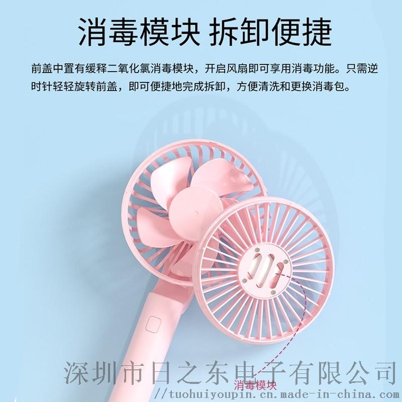 厂家直销USB小风扇手持可充电,地摊经济优选