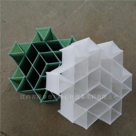 焦化脱 塔用RPP六棱环瓷塑填料与轻瓷的区别