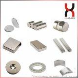 强磁铁钕铁硼 定做强磁铁 圆形方形圆环沉孔强磁铁