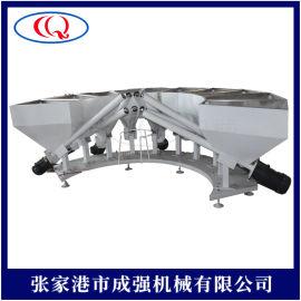 多功能小料称重配方机管材管件配料机