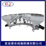 多功能小料稱重配方機管材管件配料機