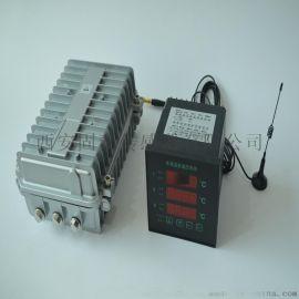 三对一无线测温回转窑无线测温系统