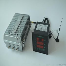 三對一無線測溫回轉窯無線測溫系統