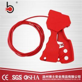 工业握式缆绳锁LOTO安全锁具BD-L01