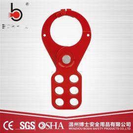 工业钢质钳口搭扣锁六孔扩锁器BD-K24