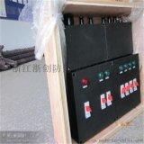 BXK-6/20K工程塑料防爆控制箱