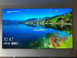 山西无缝液晶拼接屏55寸,LG工业拼接屏厂家创新维