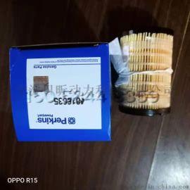 铂/帕金斯4006-23TAG3A发动机柴滤