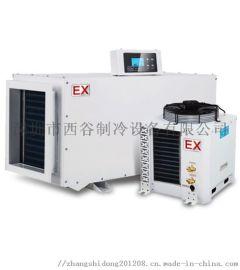 船用组合式空调 防腐蚀组合式风柜 防爆空调