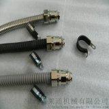 """矽膠304不鏽鋼金屬軟管緊固夾G1""""規格大量供應"""