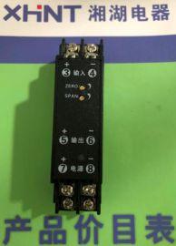 湘湖牌SWP-201IC-12-25-B单路电压/电流转换模块在线咨询