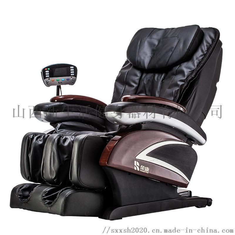 山西太原家用商用智能豪华智能全自动多功能按摩椅实体